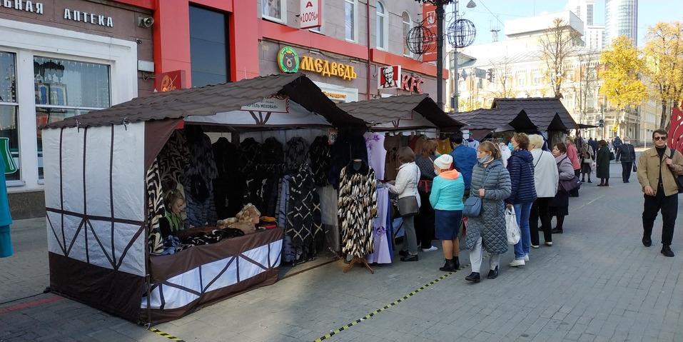 Ярмарка на ул. Вайнера в Екатеринбурге