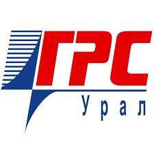 ГРС-Урал. логотип