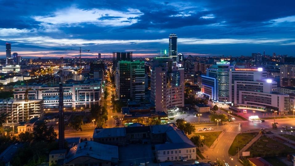 NEBOPLAZA: новый подход к офисной недвижимости Екатеринбурга 1
