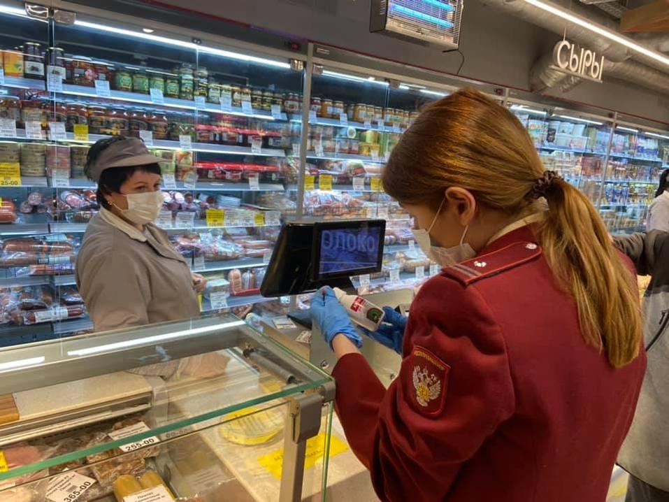 Три продуктовых магазина в Нижнем Новгороде закрыли из-за угрозы COVID 1