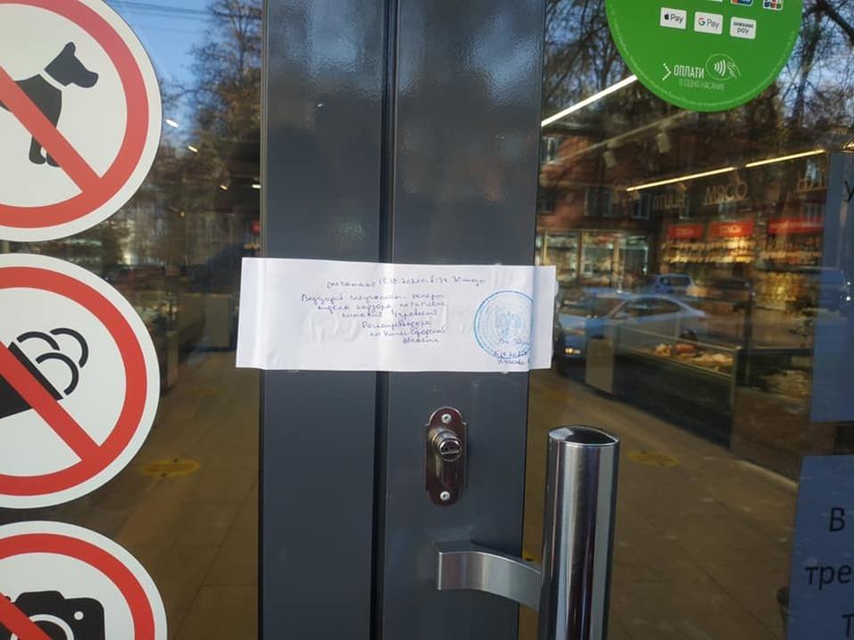 Три продуктовых магазина в Нижнем Новгороде закрыли из-за угрозы COVID 3