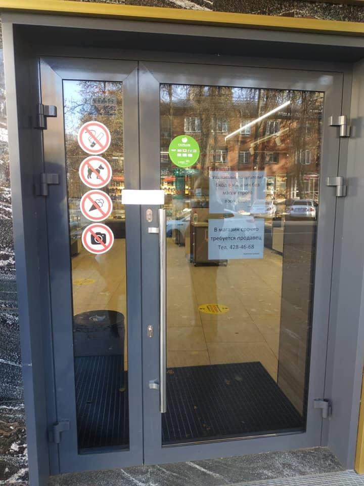 Три продуктовых магазина в Нижнем Новгороде закрыли из-за угрозы COVID 4
