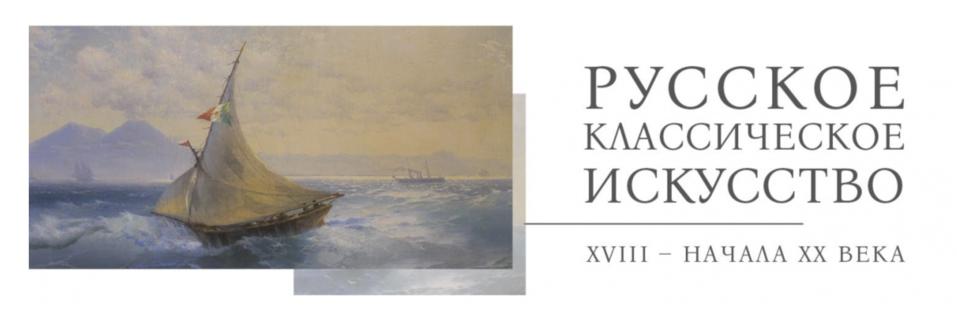 Куда пойти в Красноярске 26 октября – 1 ноября 4