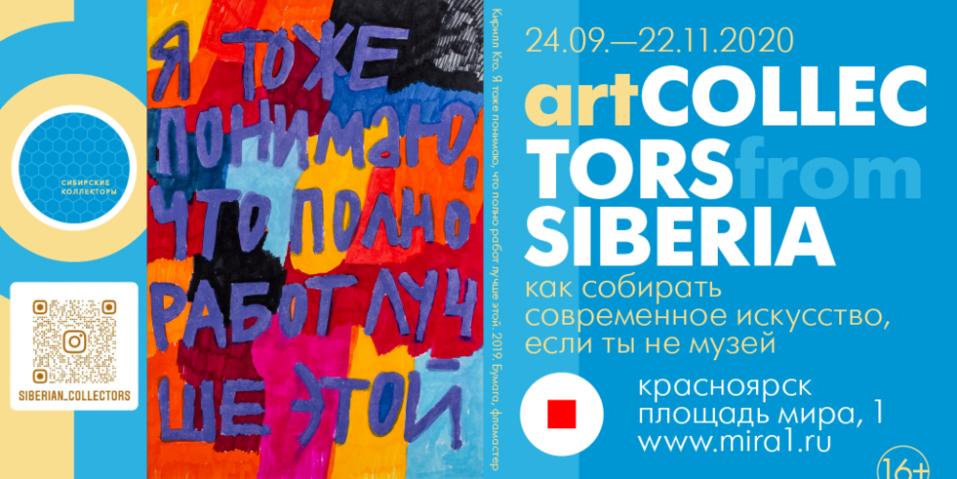 Куда пойти в Красноярске 26 октября – 1 ноября 3