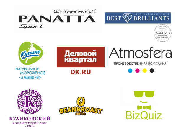 12 ноября в Новосибирске пройдет интеллектуально-развлекательная игра - бизнес-квиз! 1
