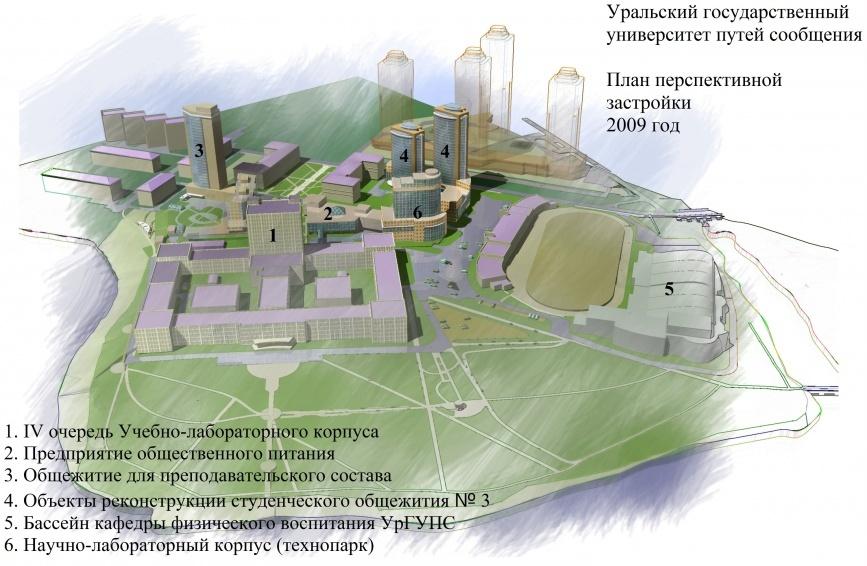 Мэрия Екатеринбурга просит отказаться от строительства бассейна на набережной Исети 1