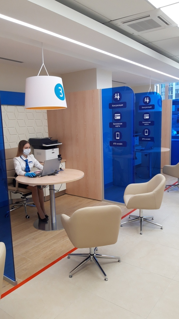 ВТБ открыл офис в Академическом районе Екатеринбурга 1
