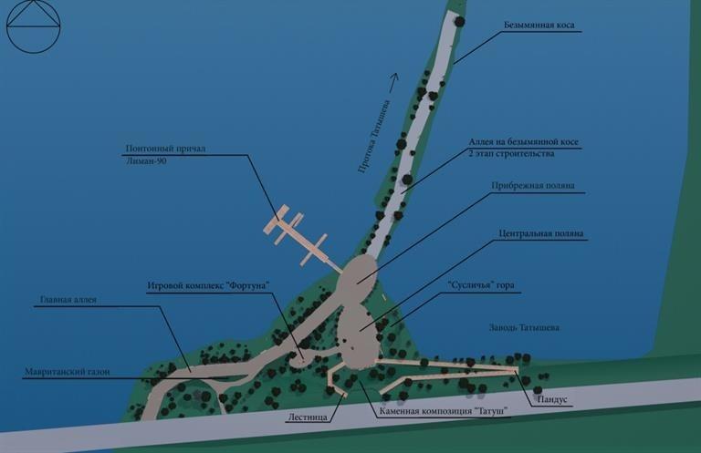На острове Татышев приступили к строительству причала   1