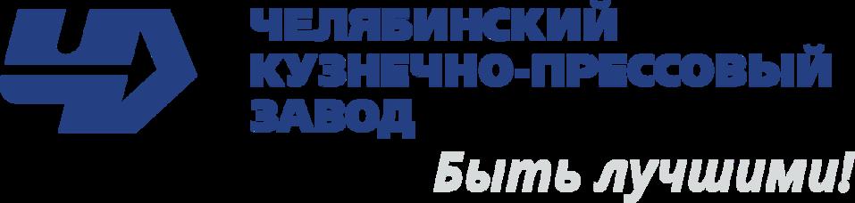 ЧКПЗ и ZF KAMA: перспективное сотрудничество 1