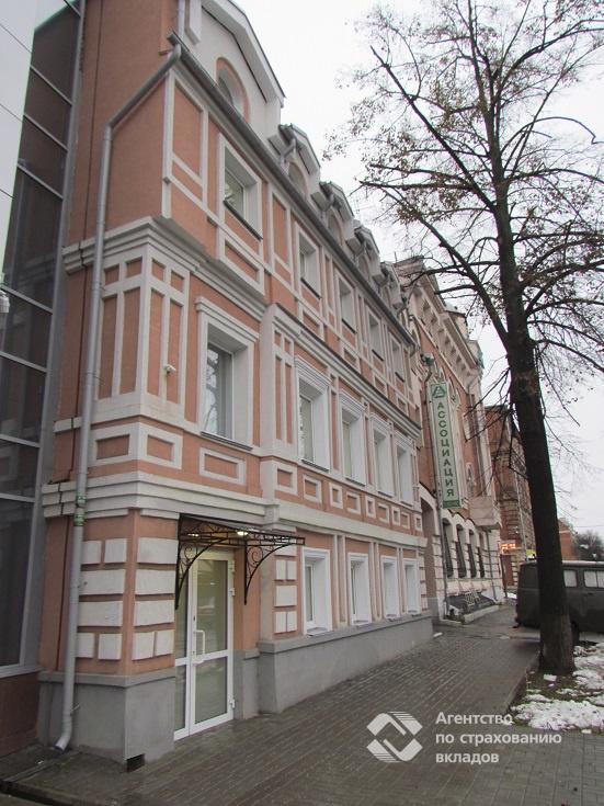 Недвижимость на 117 млн. В Нижнем Новгороде продаются офисы банка-банкрота «Ассоциации» 1