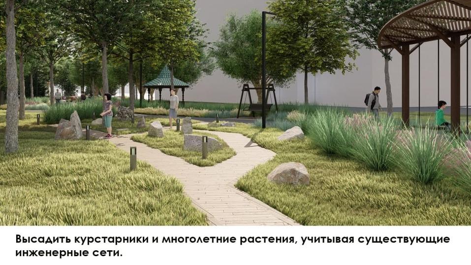 Власти Челябинска рассказали, как изменится парк Пушкина 1