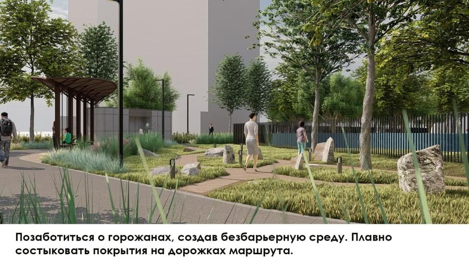 Власти Челябинска рассказали, как изменится парк Пушкина 2