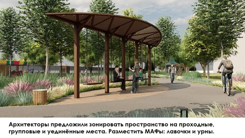 Власти Челябинска рассказали, как изменится парк Пушкина 3