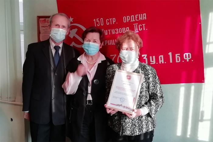 Ветеранская организация ПАО «ЧКПЗ» удостоена почётной награды 1