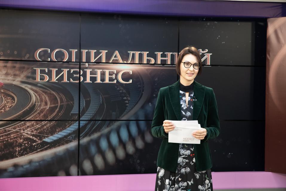 Татьяна Флеганов