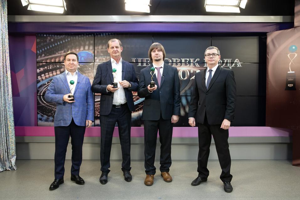 Девять номинаций и 11 победителей: кто стал обладателем звания «Человек года — 2020» 1