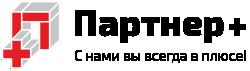 """Группа компаний """"Партнер+"""" поздравляет с днем рождения Николая Серскова 1"""