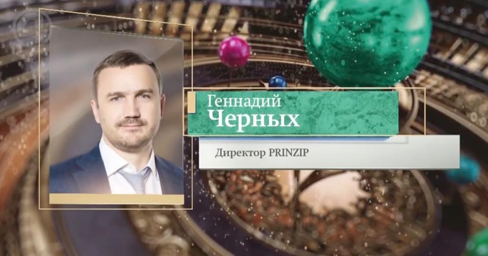 «Краш-тест для бизнеса». Как в Екатеринбурге вручали премию «Человек года — 2020» 3