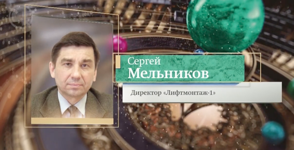 «Краш-тест для бизнеса». Как в Екатеринбурге вручали премию «Человек года — 2020» 4