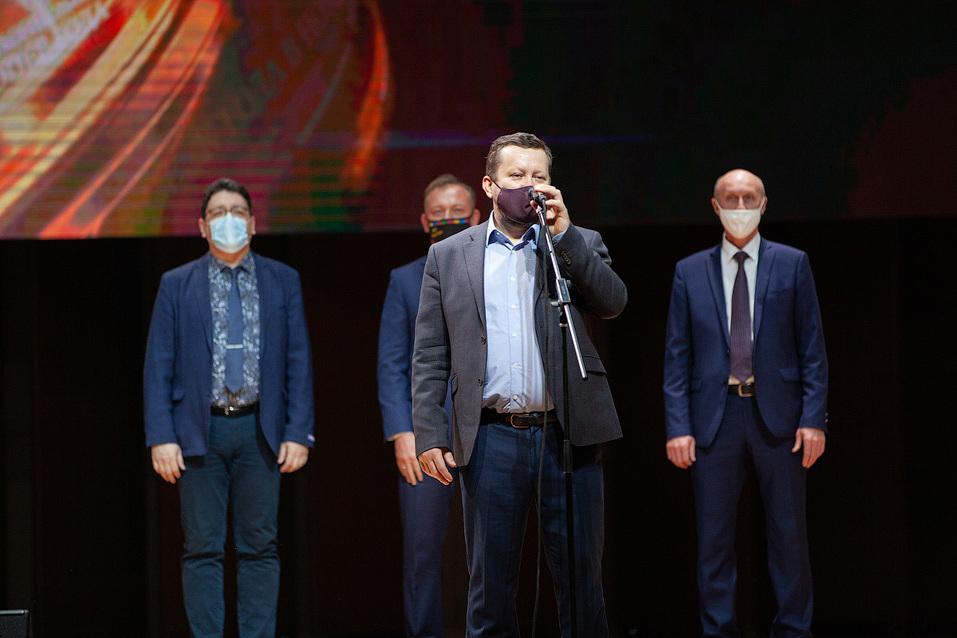 Человек года-2020. ФОТОРЕПОРТАЖ       330