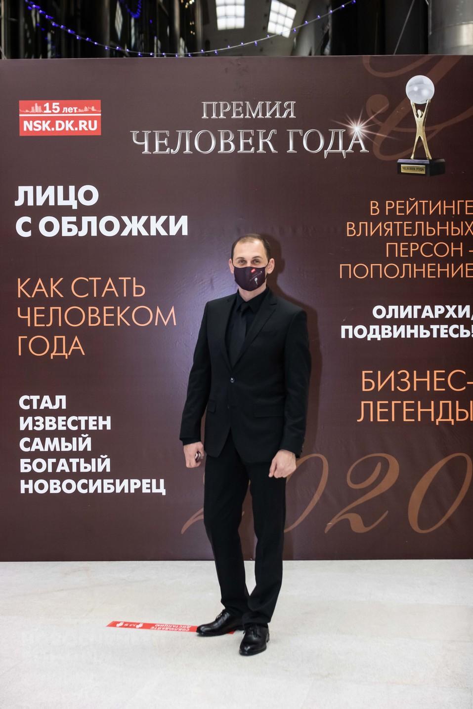 Человек года-2020. ФОТОРЕПОРТАЖ       380