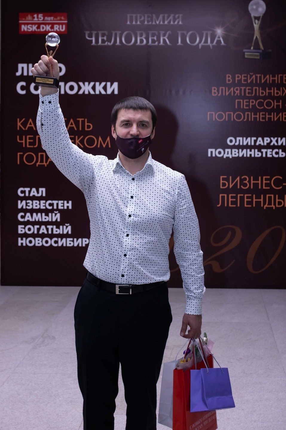 Человек года-2020. ФОТОРЕПОРТАЖ       503