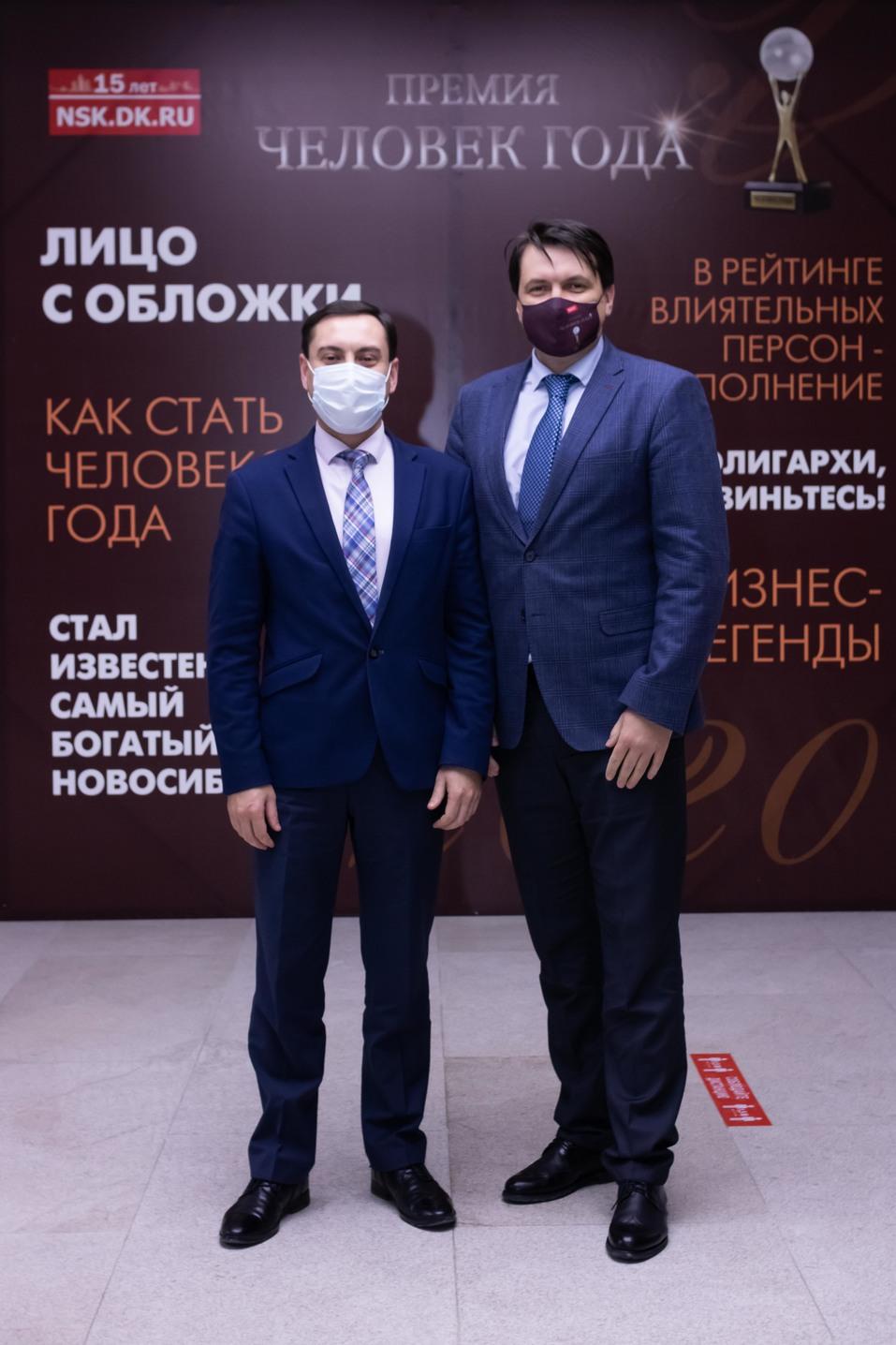 Человек года-2020. ФОТОРЕПОРТАЖ       510