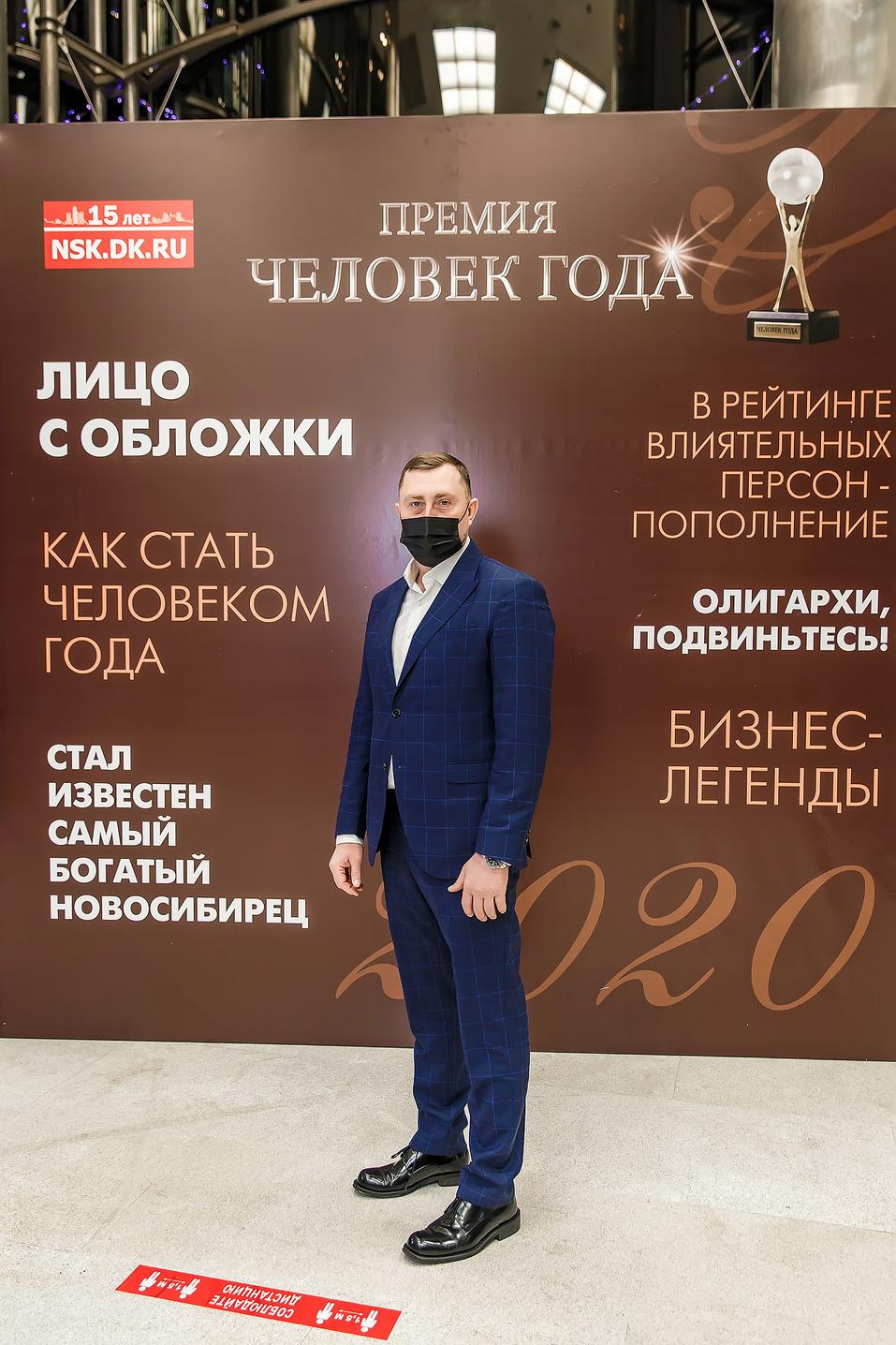 Человек года-2020. ФОТОРЕПОРТАЖ       141