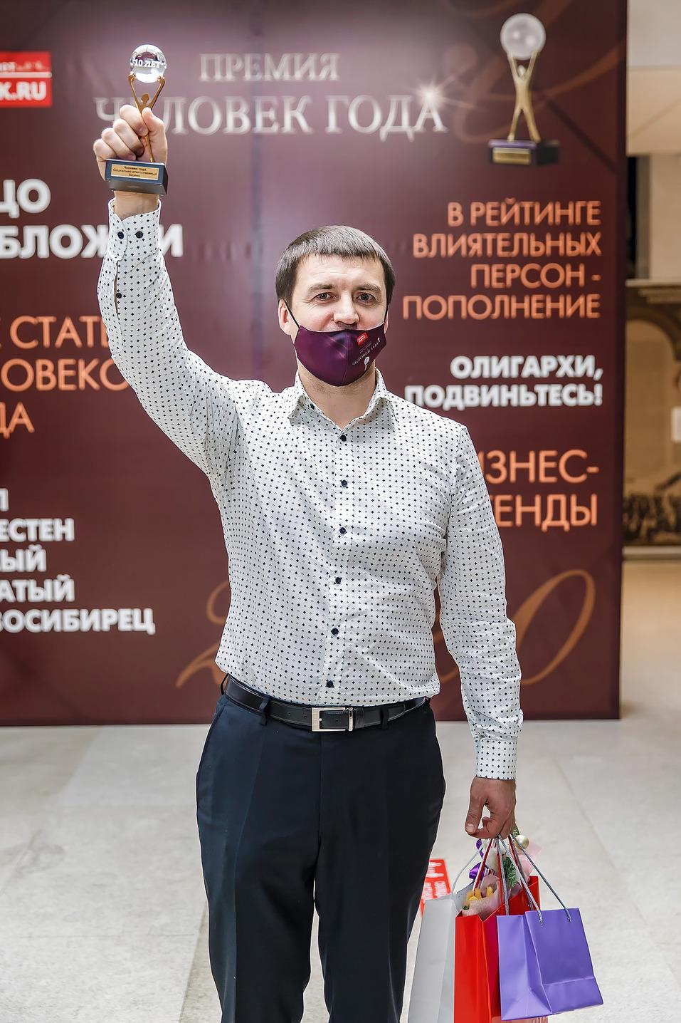 Человек года-2020. ФОТОРЕПОРТАЖ       205