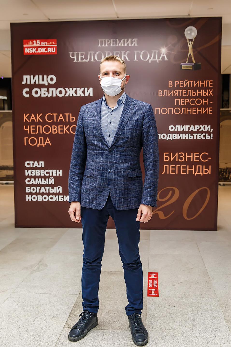 Человек года-2020. ФОТОРЕПОРТАЖ       214