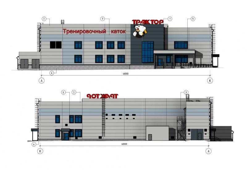 В Челябинске за 400 млн построят тренировочный каток для ХК «Трактор» 1