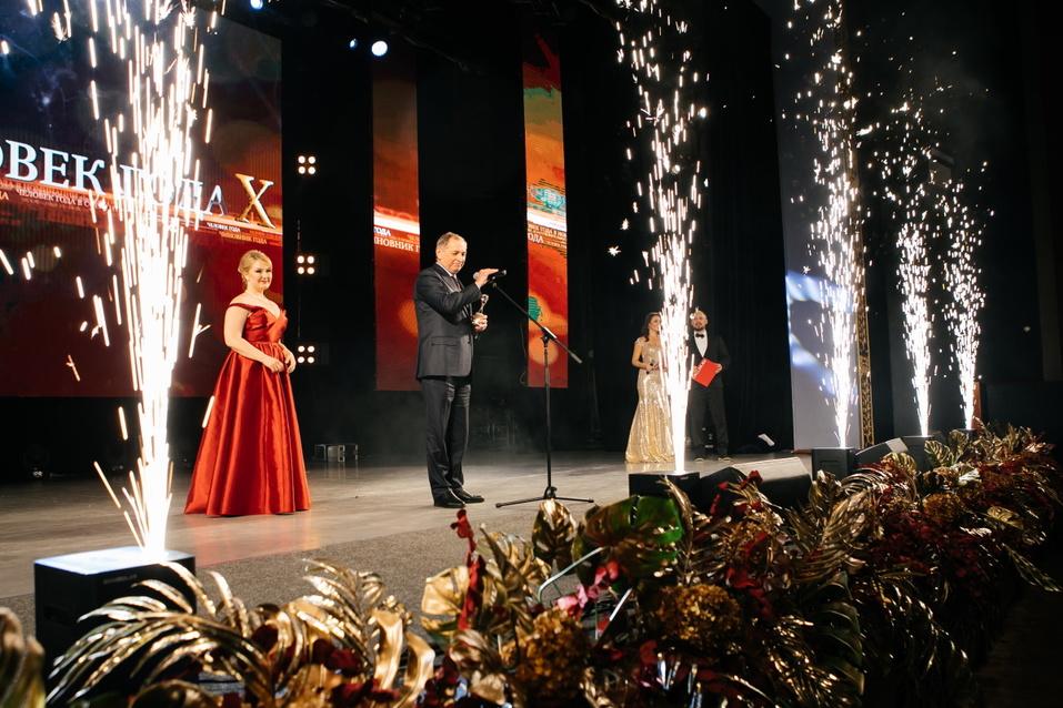 Х церемония «Человек года» состоялась: CHEL.DK.RU благодарит за поддержку 2