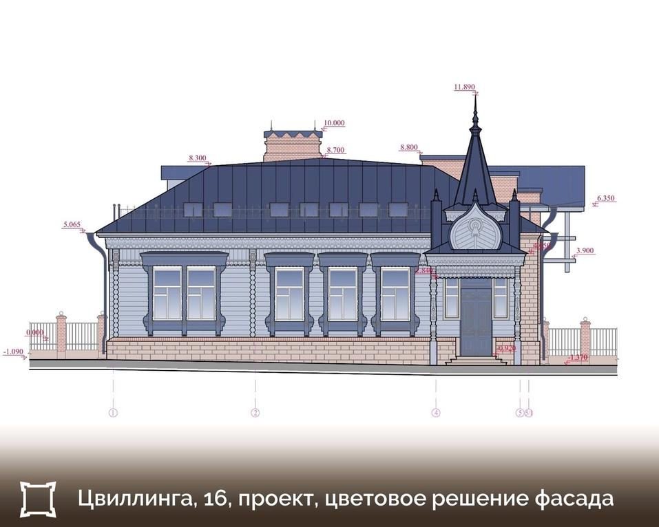 Исторический особняк в центре Челябинска собираются надстроить офисной мансардой 1