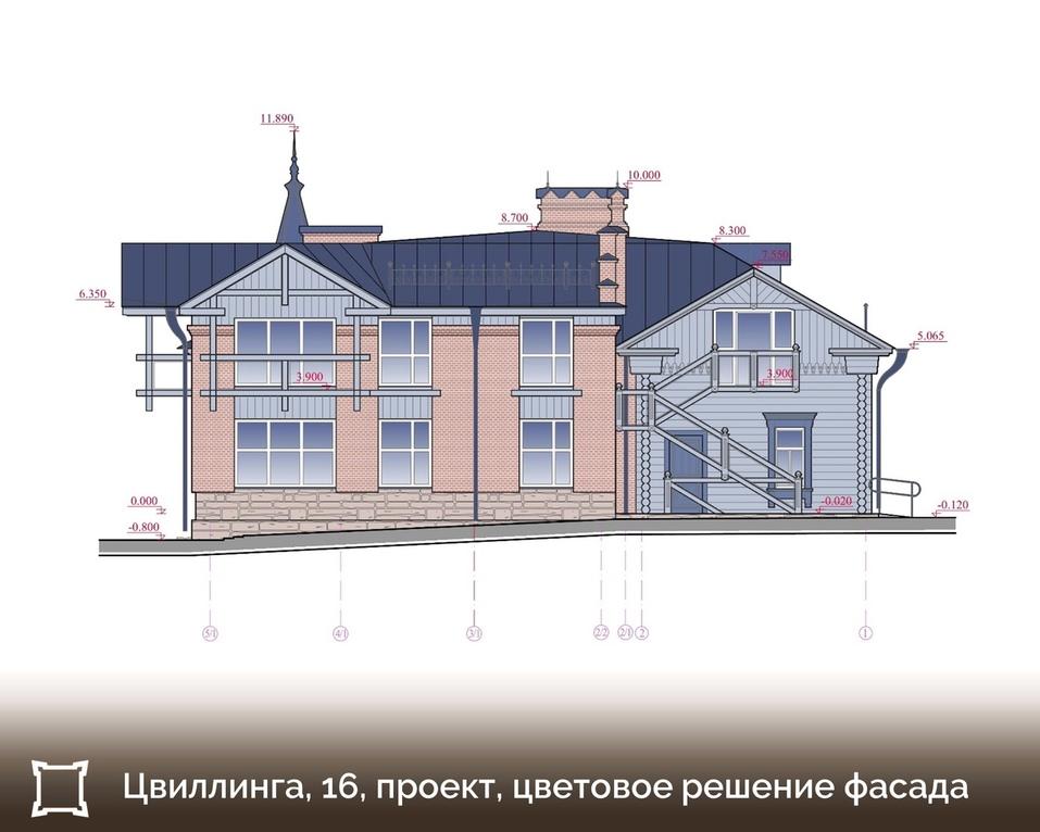 Исторический особняк в центре Челябинска собираются надстроить офисной мансардой 2