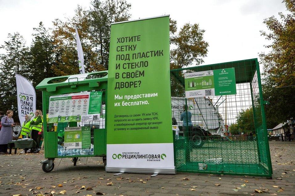«Деньги в мусор»: почему частные инвестиции не доходят до экологичных проектов 2