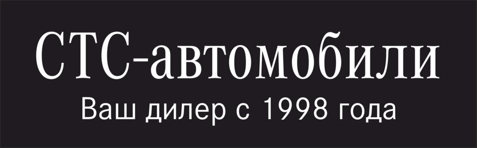 Jeep стал более узнаваемым в Новосибирске 1