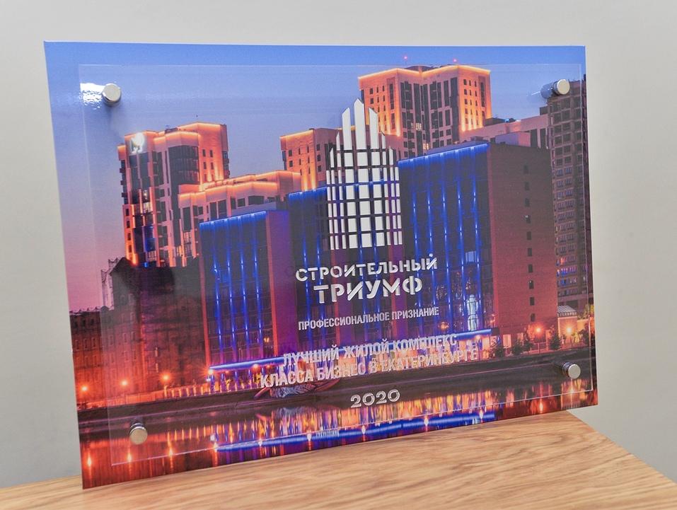 Строительство гастромолла и новый элитный ЖК: Евгений Мордовин — о планах на 2021 год 9