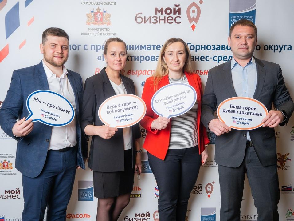 «Нет цели отказать в кредите». Уральские банки обучат МСП финансовой грамотности  2