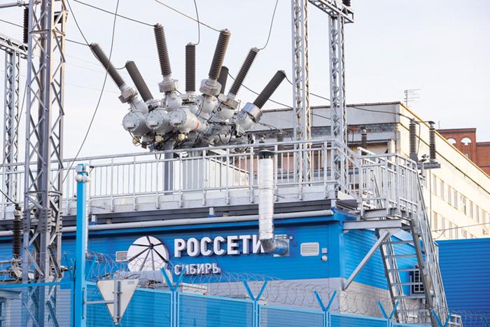 Россети Сибирь: Мы не душим конкуренцию — ее просто нет 1