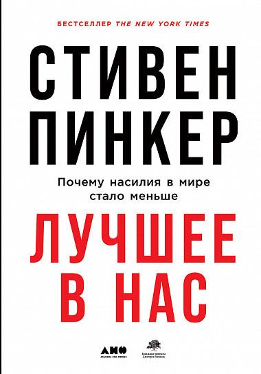Что читать? 10 главных книг декабря с Марией Райдер 4