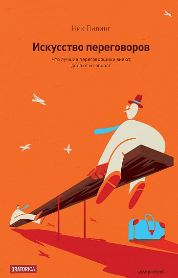 Что читать? 10 главных книг декабря с Марией Райдер 9