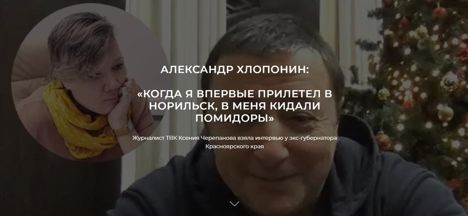 Ксения Собчак приехала в Красноярск «в командировку»   1
