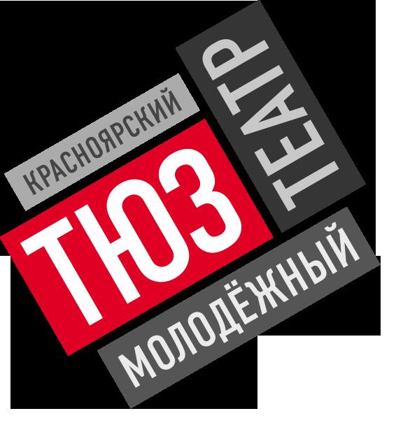 Гоголь в ТЮЗе: театр художника в музее писателя 1