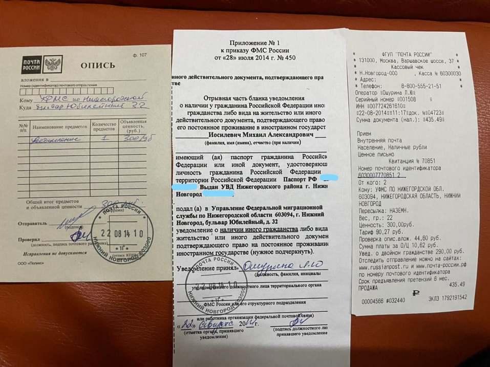 Обыск с последствиями. На предпринимателя Михаила Иосилевича завели новое уголовное дело 1