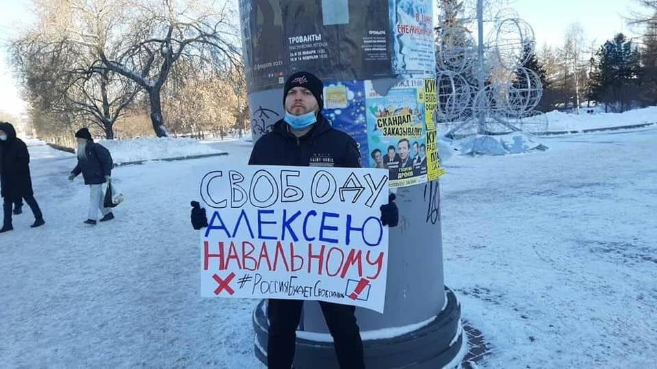 Сторонники Навального устроили в Челябинске акцию протеста 1