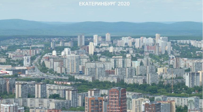 так выглядит на панораме Старая Сортировка
