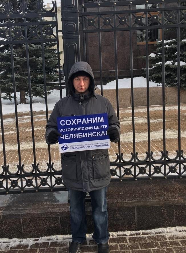 «Долой царя!» Челябинские общественники выступили против статуи Александра II на Алом поле 1