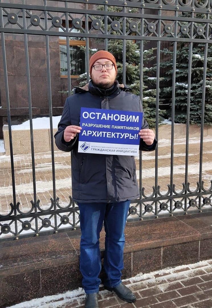 «Долой царя!» Челябинские общественники выступили против статуи Александра II на Алом поле 2