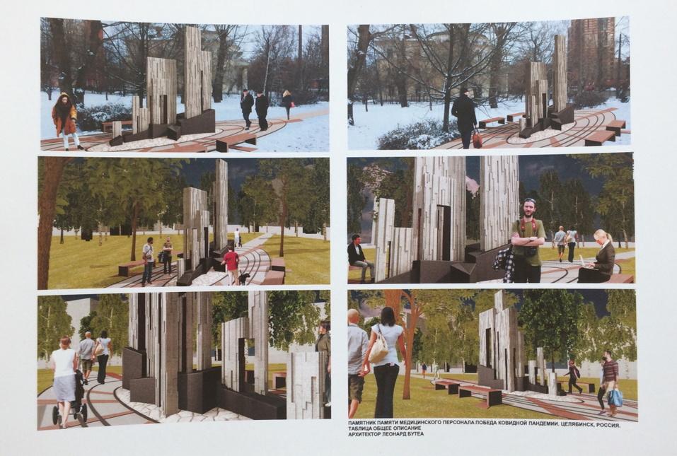 Скульпторы из Италии предложили эскизы памятника медработникам в Челябинске 2