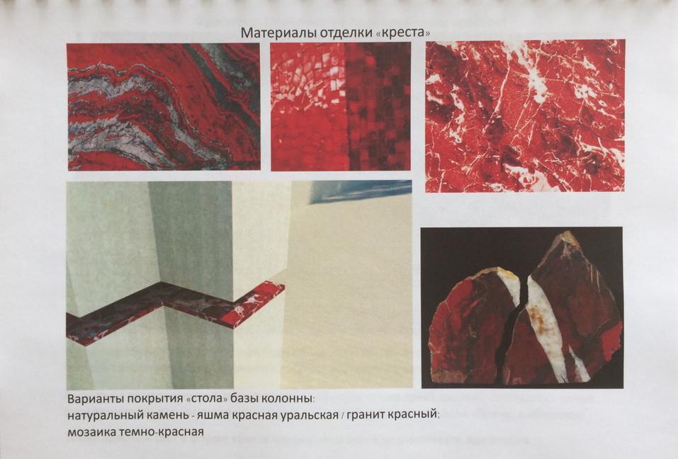 Скульпторы из Италии предложили эскизы памятника медработникам в Челябинске 6